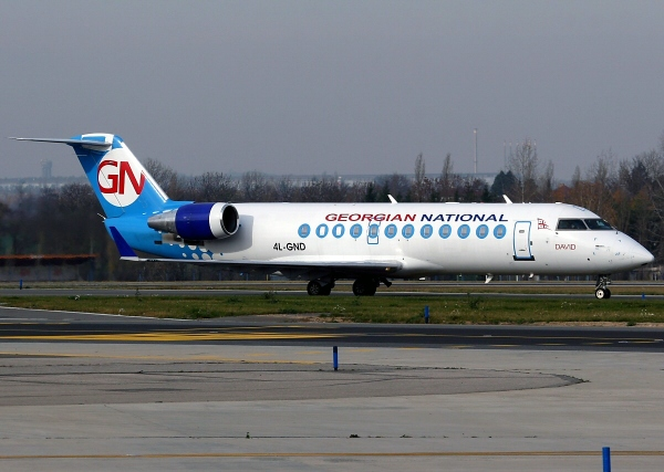 Bombardier CRJ2 Aircraft Photo