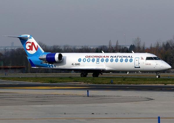 Bombardier CRJ2 Aircraft Photo