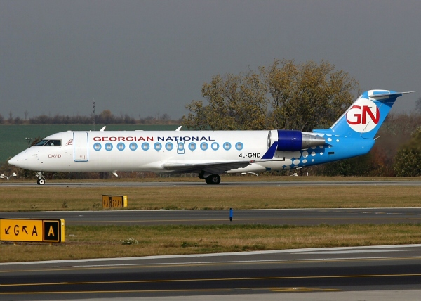 Bombardier CRJ200 Freighter Page Photo